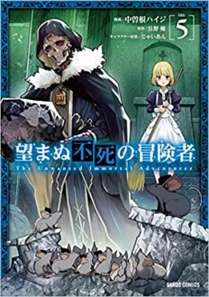couverture, jaquette The Unwanted Undead Adventurer 5  (Overlap) Manga