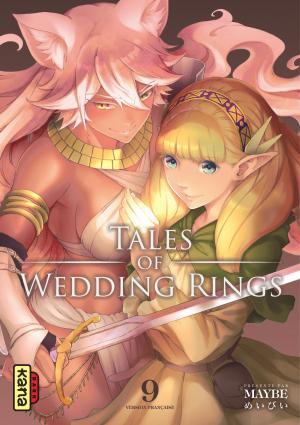 Tales of wedding rings 9 Simple