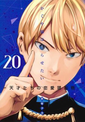 Kaguya-sama : Love Is War 20