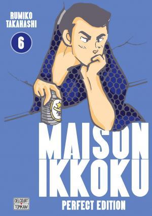 Maison Ikkoku 6 perfect