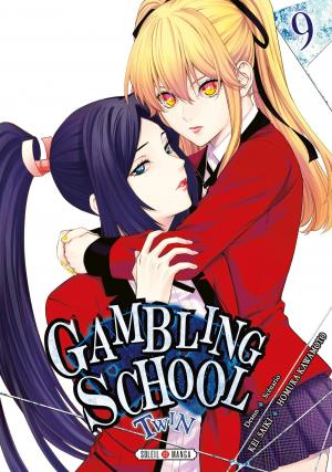 Gambling School Twin #9
