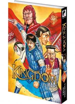 Kingdom 55 Simple
