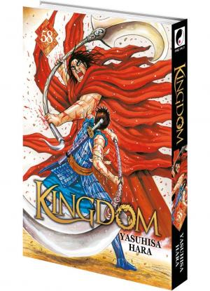 Kingdom 58 Simple
