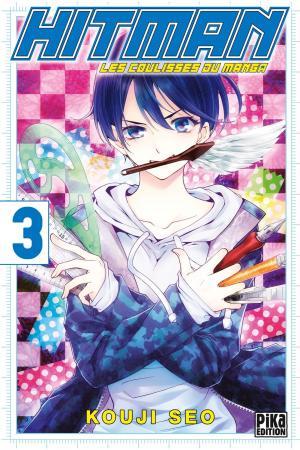 Hitman, Les coulisses du manga #3