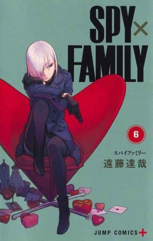 couverture, jaquette SPY×FAMILY 6  (Shueisha)