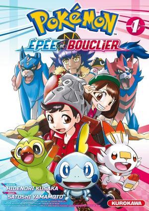 Pokemon Épée et Bouclier 1 simple