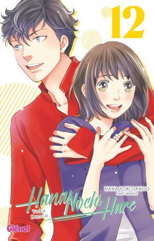 Hana nochi hare - Hana yori dango next season 12 Simple