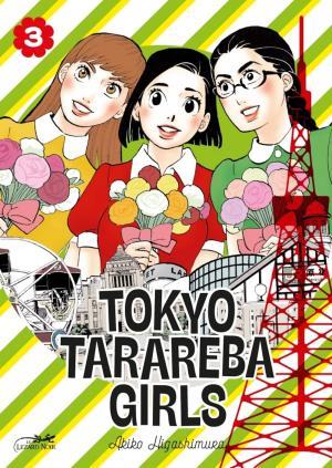 Tokyo tarareba girls 3 simple