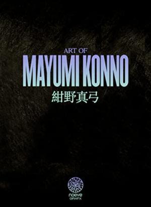 Art of Mayumi Konno  Collector