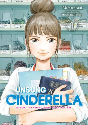 Unsung Cinderella  1 simple