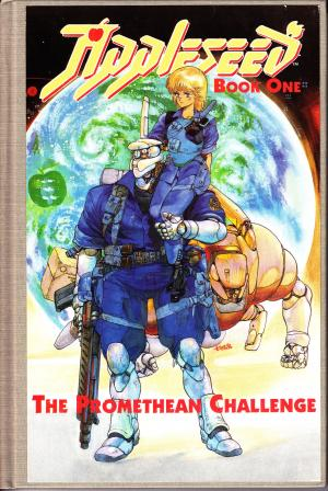 Appleseed édition Clothbound edition