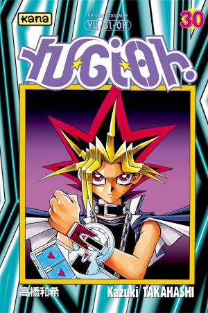 Yu-Gi-Oh! #30