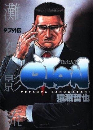 couverture, jaquette Free Fight Origins 1  (Shueisha)
