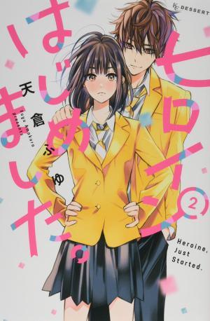 couverture, jaquette Héroïne malgré moi 2  (Kodansha) Manga