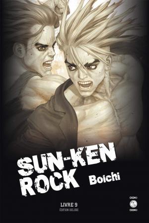 Sun-Ken Rock 9 Deluxe