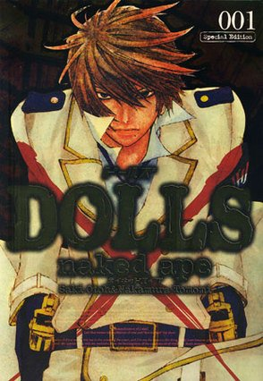 Dolls édition Edition Special