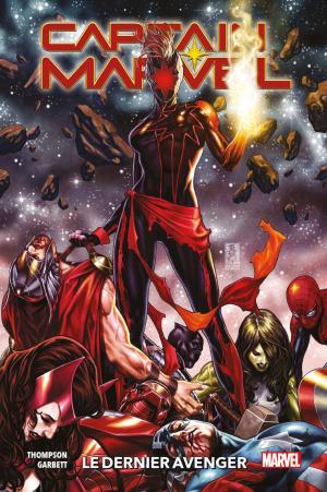 Captain Marvel 3 TPB Hardcover - 100% Marvel - Issues V12