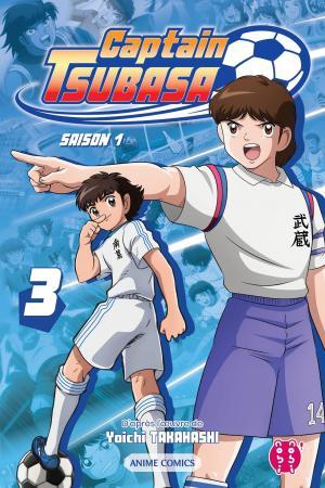 Captain Tsubasa 3 Saison 1