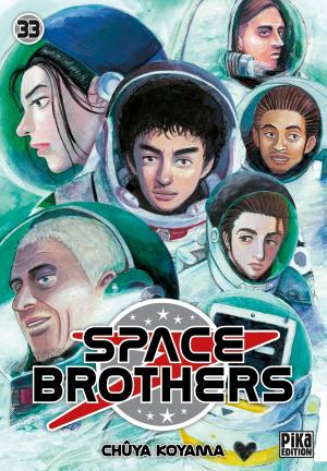 Space Brothers 33 simple
