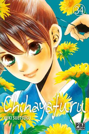 Chihayafuru 34 Simple