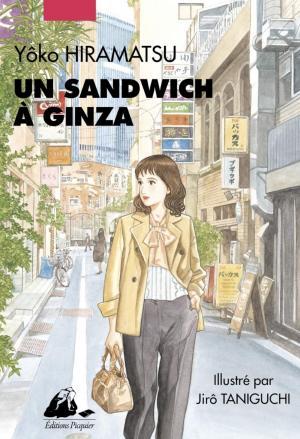 Un sandwich à Ginza édition simple