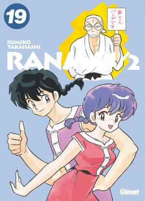 Ranma 1/2 19 Ultimate