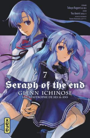Seraph of the End - Glenn Ichinose 7 Simple