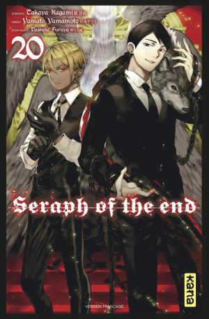 Seraph of the end 20 Simple