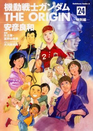 couverture, jaquette Mobile Suit Gundam - The Origin 24  (Kadokawa)