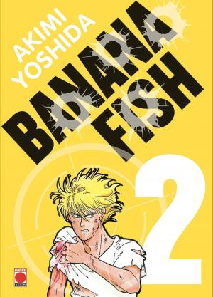 Banana Fish 2 perfect