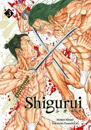 Shigurui 3 Réédition