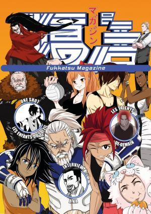 FUKKATSU MAGAZINE édition 2020