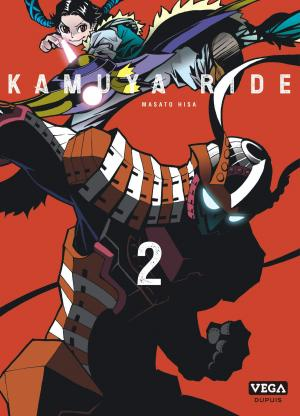 Kamuya ride 2 Prix réduit