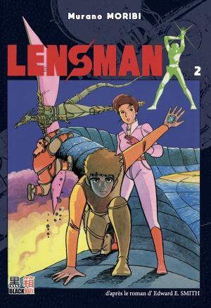 Lensman 2 simple