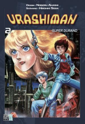 Urashiman 2 simple