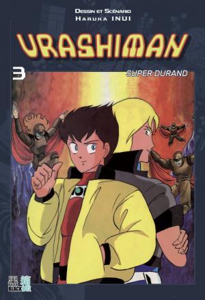 Urashiman 3 simple