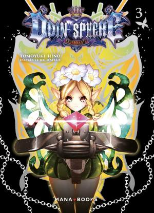 Odin's Sphere - Leifthrasir 3 simple