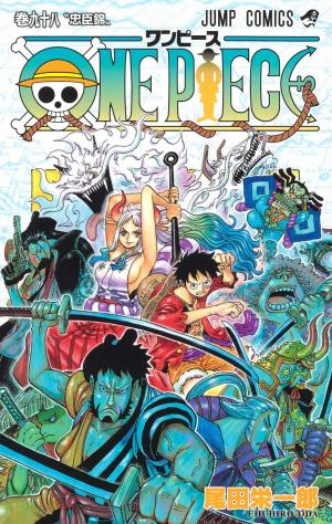 couverture, jaquette One Piece 98  (Shueisha) Manga