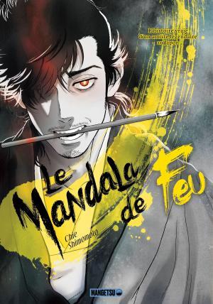 Le Mandala de Feu