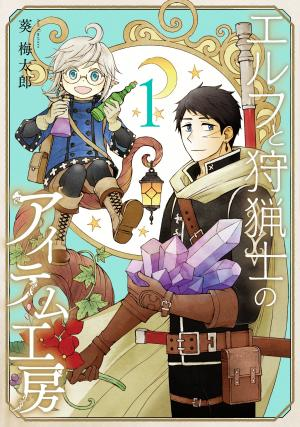 The Elf and the Hunter édition simple
