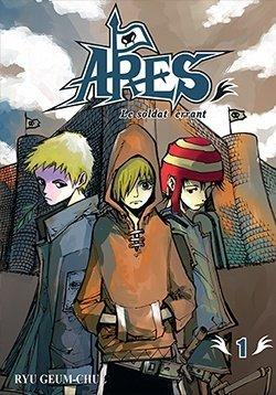 Ares Le Soldat Errant