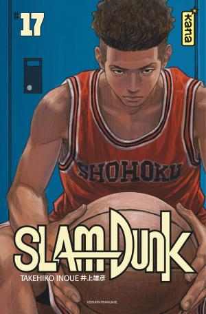 Slam Dunk 17 Star edition