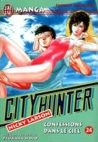 City Hunter - Nicky Larson T.24