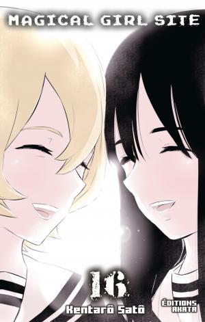 couverture, jaquette Magical girl site 16  (Akata) Manga