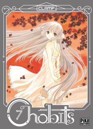 Chobits Réédition 2020 7 Manga