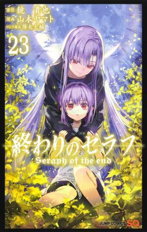 couverture, jaquette Seraph of the end 23  (Shueisha)