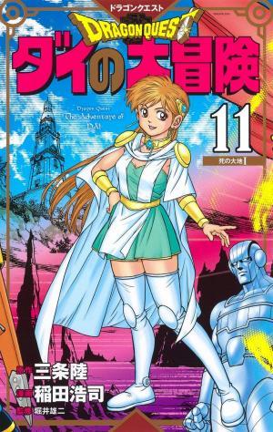 Dragon Quest - La Quête de Dai  couleur 11 Manga