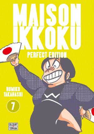 Maison Ikkoku 7 perfect