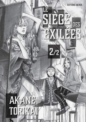 Le siège des exilées #2