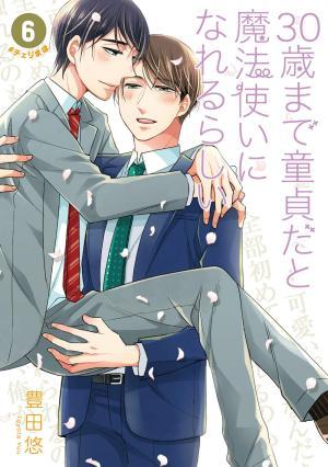 30-sai made Doutei da to Mahou Tsukai ni nareru rashii 6 Manga